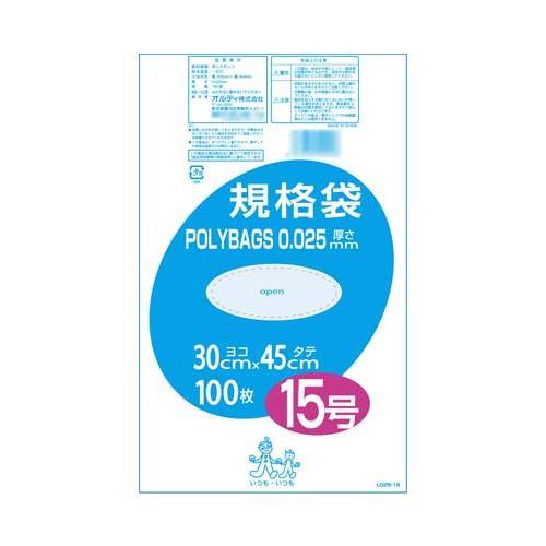 【代引き・同梱不可】オルディ ポリバック規格袋15号0.025mm 透明100P×20冊 10507401【掃除関連】