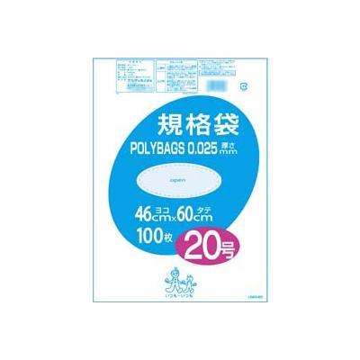 【代引き・同梱不可】オルディ ポリバック規格袋20号0.025mm 透明100P×10冊 10507901【掃除関連】