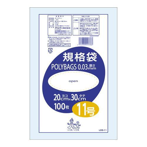 【代引き・同梱不可】オルディ ポリバッグ 規格袋11号 透明100P×60冊 197001【掃除関連】