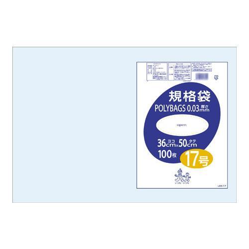 【代引き・同梱不可】オルディ ポリバッグ 規格袋17号 透明100P×20冊 197601【掃除関連】