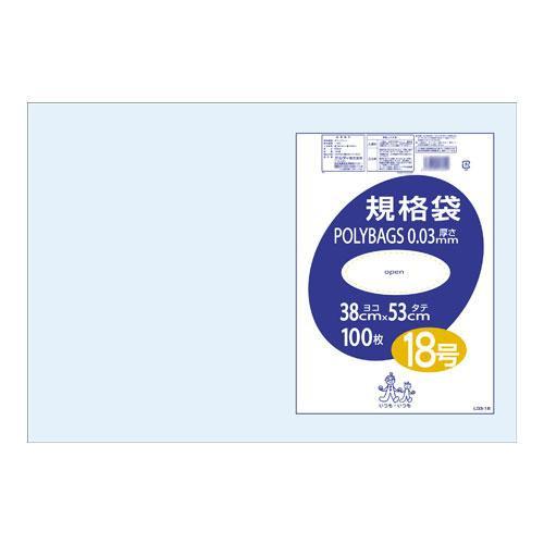 【代引き・同梱不可】オルディ ポリバッグ 規格袋18号 透明100P×20冊 197701【掃除関連】