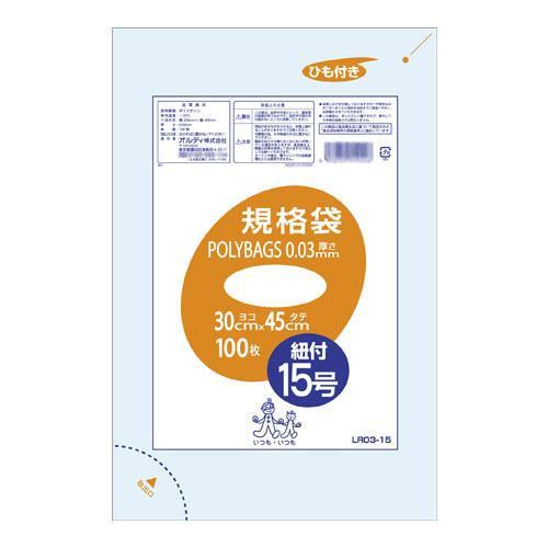 【代引き・同梱不可】オルディ ポリバッグ 規格袋15号ひも付 透明100P×30冊 187401【掃除関連】