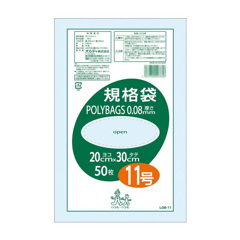 【代引き・同梱不可】オルディ ポリバッグ 規格袋11号0.08mm 透明50P×30冊 10867001【掃除関連】