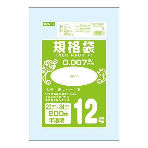 【代引き・同梱不可】オルディ ネオパック7規格袋12号 半透明200P×80冊 10527102【掃除関連】