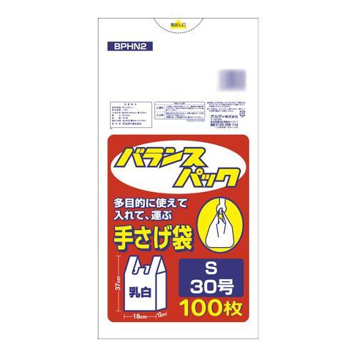 【代引き・同梱不可】オルディ バランスパック手提ポリ袋S 乳白100P×30冊 20025404【掃除関連】