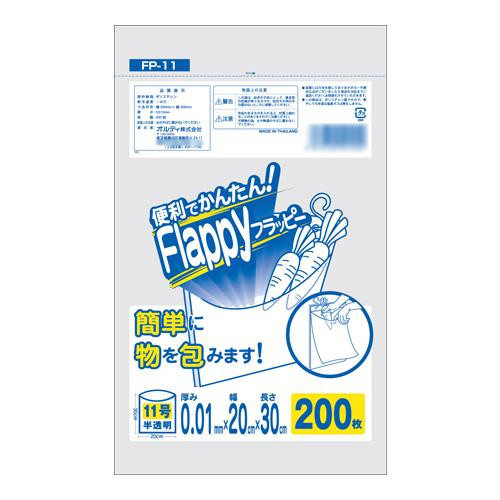 【代引き・同梱不可】オルディ フラッピー規格袋11号0.01mm 半透明200P×60冊 10397002【掃除関連】