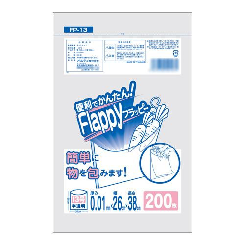 【代引き・同梱不可】オルディ フラッピー規格袋13号0.01mm 半透明200P×50冊 10397202【掃除関連】