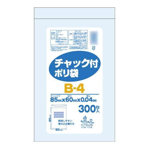 【代引き・同梱不可】オルディ チャック付ポリ袋B-4 透明300P×50冊 206101【掃除関連】