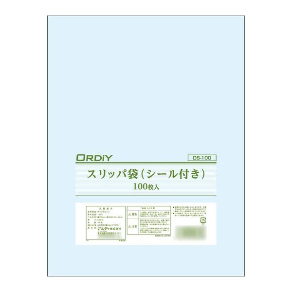 【代引き・同梱不可】オルディ スリッパ袋(シール付き) 透明100P×30冊 Q00200001【掃除関連】