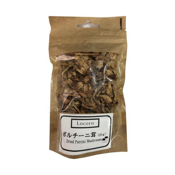 【代引き・同梱不可】ボーアンドボン ロコロ ポルチーニ茸 20g×20個【その他】