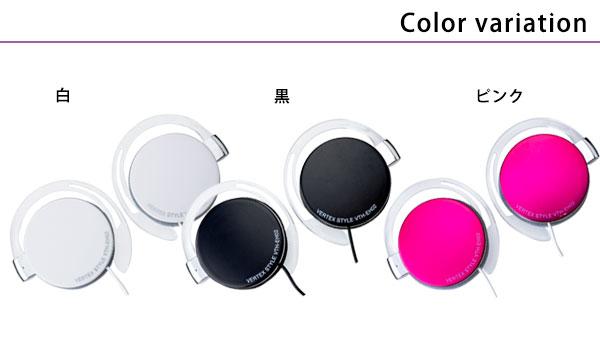 이어훅 헤드폰 헤드폰 헤드폰 멋쟁이 핑크 iPhone