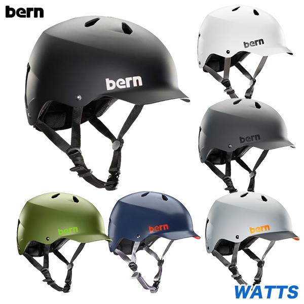 【あす楽】【送料無料】bern/バーン/WATTS/ワッツ/人気 ヘルメット 自転車 大人 スケートボード 軽量 丈夫 じてんしゃ helmet