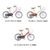 【送料無料】OTOMO BRAND 自転車 Raychell KB-16R/4337bk 自転車 人気 スポーツ アウトドア メンズ レディース オオトモ 子供 子ども