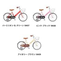【送料無料】OTOMO BRAND 自転車 Raychell KB-18R/4340bk 自転車 人気 スポーツ アウトドア メンズ レディース オオトモ 子供 子ども