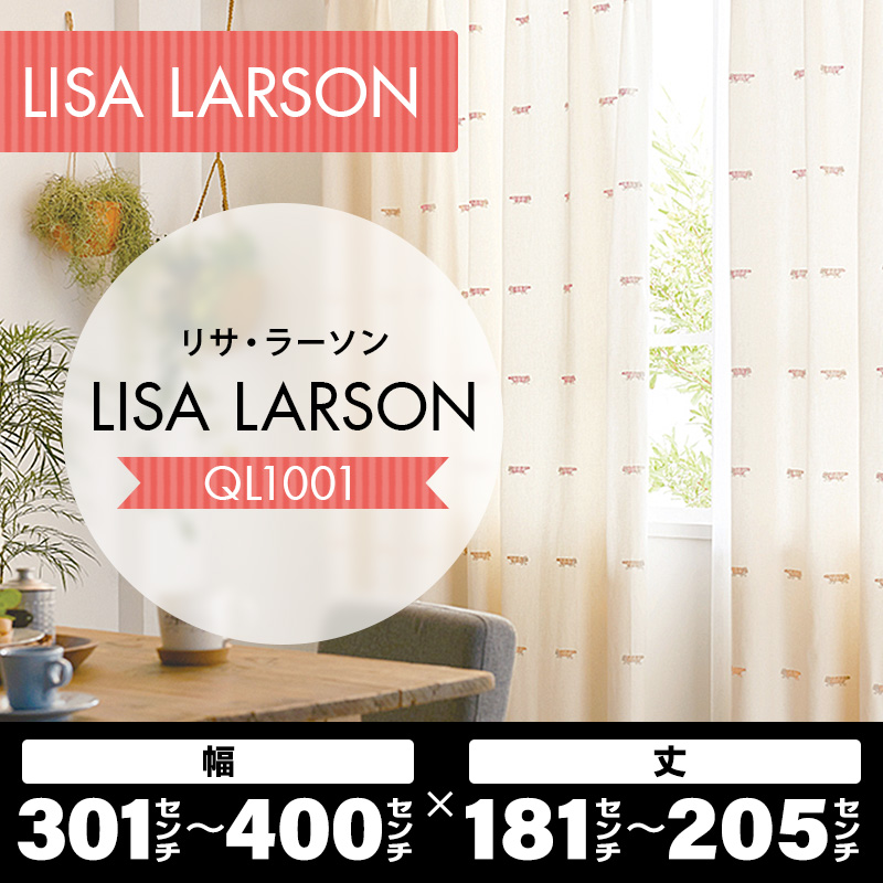 人気商品の アスワン LISA LISA LARSON リサ 納期7日程度・ラーソン QL1001 マイキー マイキー 幅301~400cm×丈181~205cm オーダーカーテン【1.5倍ヒダ 日本製】 納期7日程度, オオシマムラ:fbb8d171 --- canoncity.azurewebsites.net