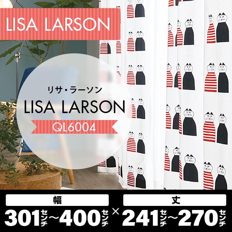 アスワン LISA LARSON リサ・ラーソン QL6004 ミンミ 幅301~400cm×丈241~270cm オーダーカーテン 【1.5倍ヒダ 日本製】 納期7日程度