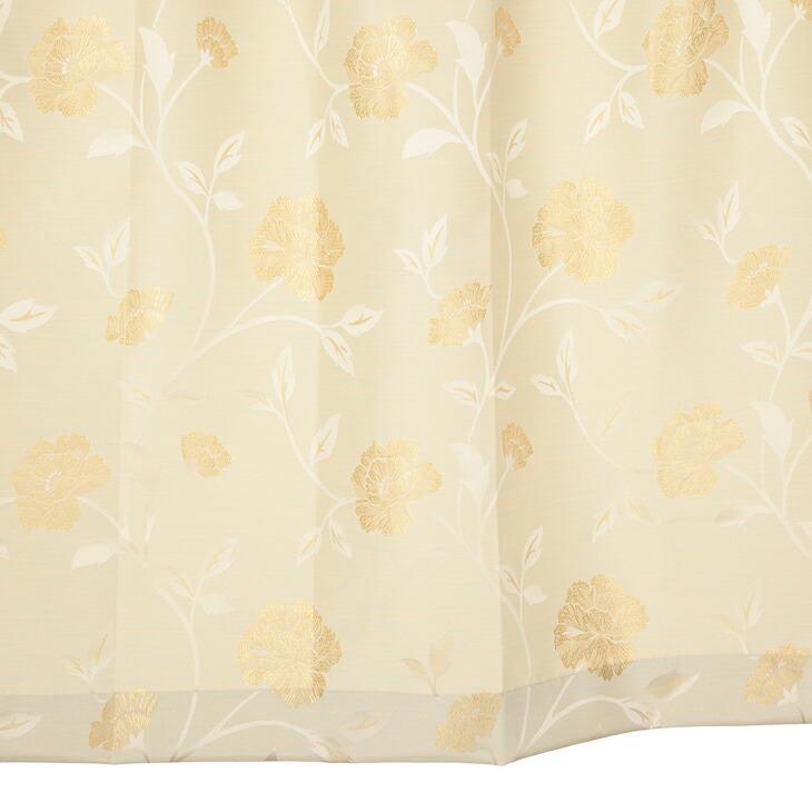 【幅101から200cm】【丈201から230cm】プリーツが綺麗なオーダーカーテン 花柄イエロー mf110ye