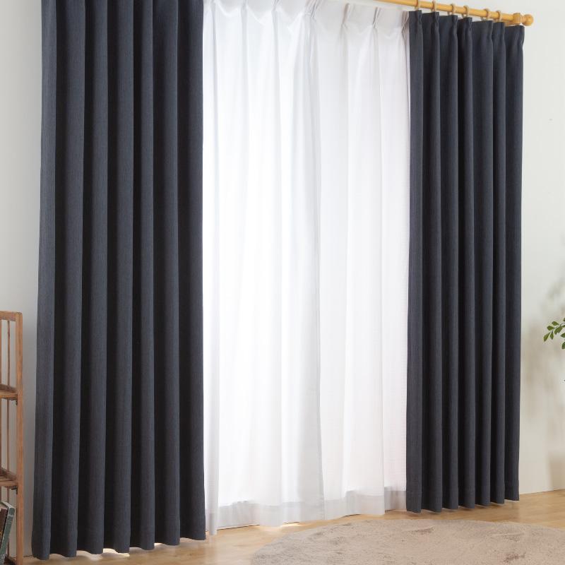 【幅151から200センチ】【丈80から150センチ】オーダーカーテン ラッシュ 遮光1級カーテン プリーツが綺麗な形状記憶加工付き