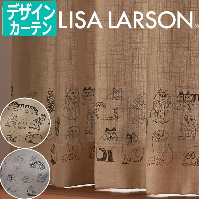 リサ・ラーソン オーダーカーテン ドレープカーテン デザインカーテン アニマル柄 麻混 幅500×丈180cm以内でサイズオーダー SKETCH スケッチ K0217 K0218 (A) 引っ越し 新生活