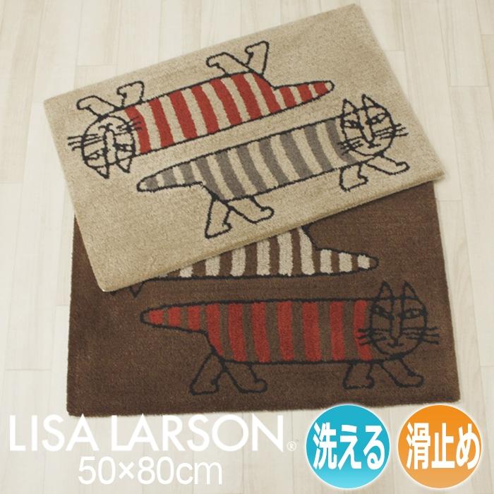 リサラーソン 玄関マット 室内 デザイナーズ 絨毯 ラグマット ラグカーペット 猫 ねこ ネコ モダン おしゃれ オシャレ mat rug 洗える 日本製 滑り止め付き LISA LARSON 約50×80cm ツインマイキー (Y) ブラウン ベージュ 【あす楽対応】