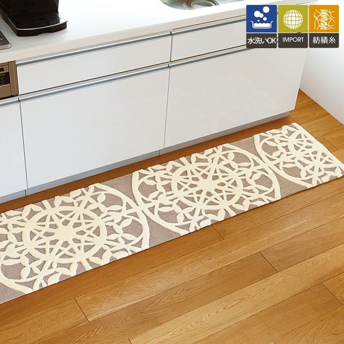 TOLIラグ&マット 手洗いOK 滑りにくい加工付 東リ キッチンマット 約50×240cm TOM4730