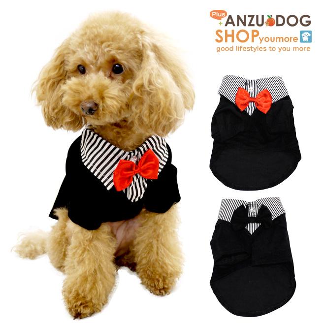 【Anzudog】【犬服】蝶ネクタイ付 レイヤード風シャツプルオーバー  ドッグウェア 小型犬用 タキシード【pet5】【RCP】【展】