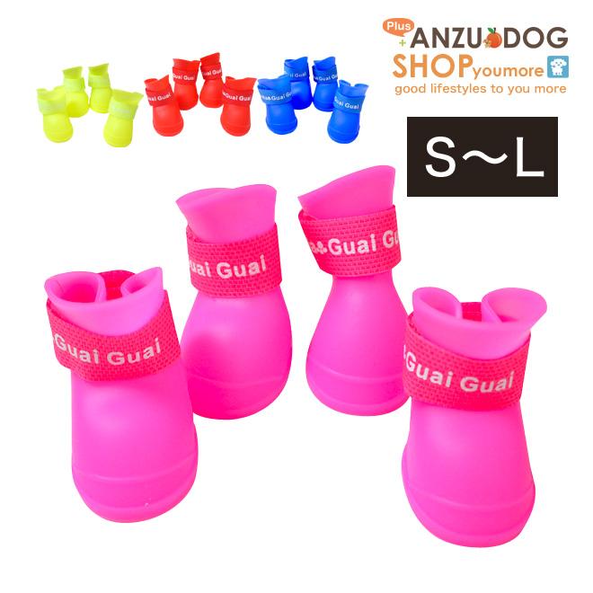 【Anzudog】【犬服】 犬用カラフルレインブーツ 長靴 S~L トイプードル・ダックス・チワワ・ ヨーキー 小型犬【あんずドッグ】