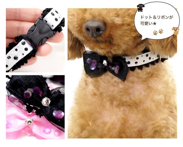 【犬・カラー・首輪】 オーガンリボンカラー SS 首輪 Luludoll(ルルドール)dk183 【日本製】 ドッグウェア キャットウェア 小型犬