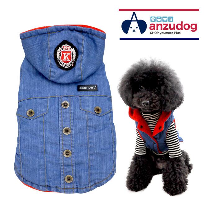 可愛いドッグウェア 犬服 犬の洋服 犬の服 アウトレットやセール品ありますanzudog あんずドッグ ha f2021 デニム ダックス ドッグウエア ヨーキー ボアジャケット トイプードル 在庫あり 日本製 チワワ 小型犬 もこもこ