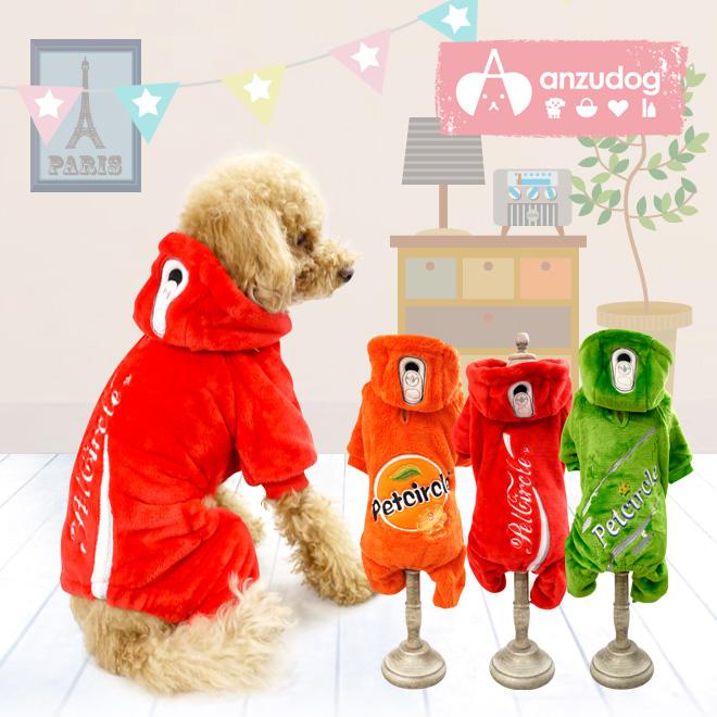 可愛いドッグウェア ha 日本正規代理店品 f2021 犬服 ジュースモチーフ 起毛カバーオール ドッグウエア 服2020 トイプードル 小型犬 期間限定お試し価格 ダックス ヨーキー チワワ