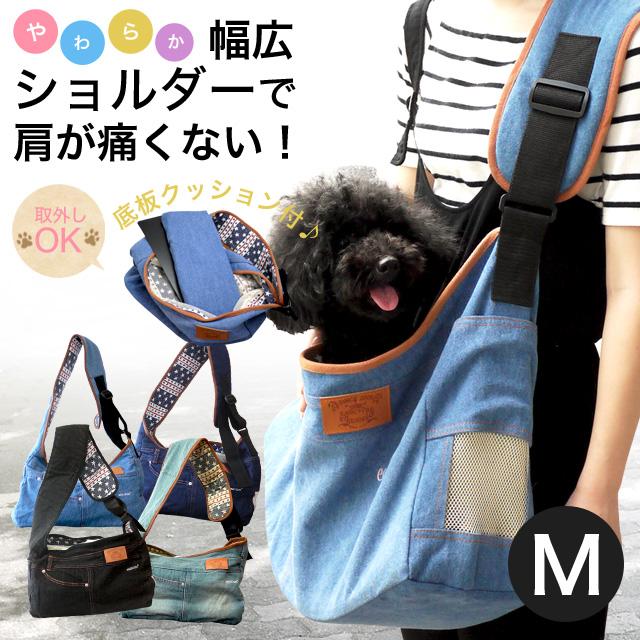 982abc0a11 The new color arrival! Dog carrier bag medium size trip pet carrier bag  denim sling ...