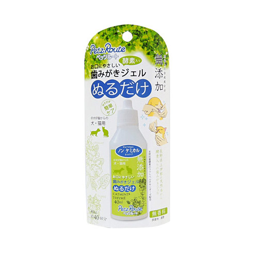 As for painting, it is 40 ml of dog and cat pet articles the toothbrushing  gel which is kind to a mouth