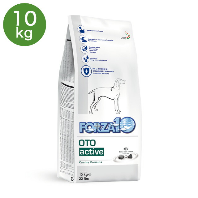 FORZA10(フォルツァディエチ) アクティブライン オトアクティブ 中粒 10kg 犬用ドライフード