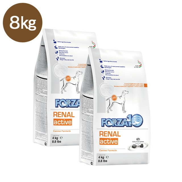 FORZA10(フォルツァディエチ) アクティブライン リナールアクティブ 中粒 8kg(4kg×2袋) 犬用ドライフード