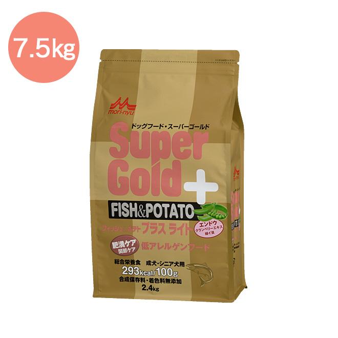 【犬 ドッグフード】 スーパーゴールド フィッシュ&ポテトプラスライト 肥満ケア・関節ケア用 7.5kg