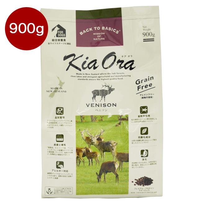 【正規品】キアオラ ベニソン 900g【割引クーポンあり】【賞味期限2020/01~】KiaOra ドッグフード ドライフード 全犬種 年齢対応