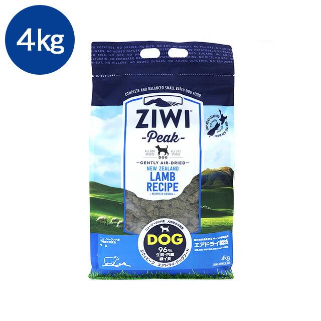 ジウィピーク エアドライ・ドッグフードラム4kg ドッグフード ドライフード 全犬種・年齢対応 ZiwiPeak