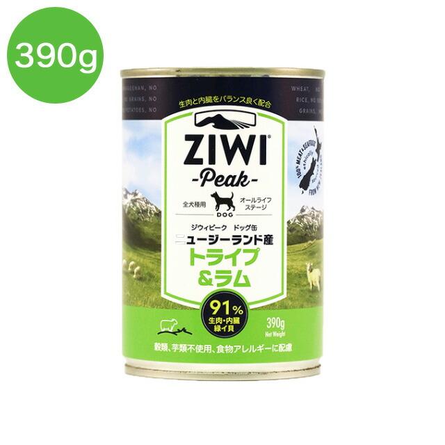 ジウィピーク ドッグ缶 トライプ&ラム 390g  ウェットフード ドライフード 全犬種・年齢対応 ZiwiPeak