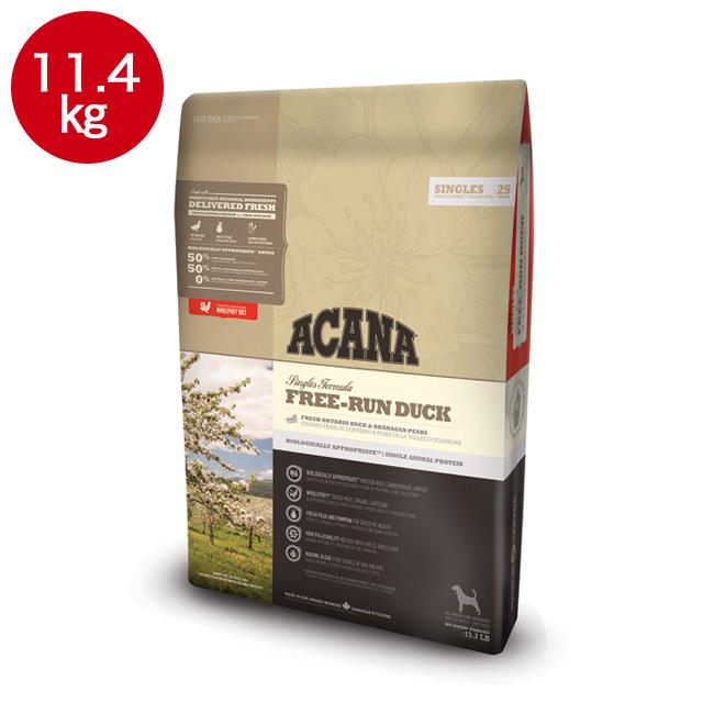 ACANA(アカナ)シングル フリーランダッグ 11.4kg ドッグフード ドライフード
