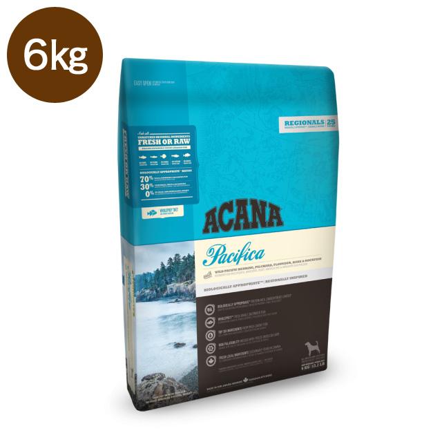 天然ニシン NEW ARRIVAL イワシ カレイ メルルーサメバル ACANA アカナ 6kg ドライフード 犬用 秀逸 ドッグフード パシフィカドッグ レジオナル