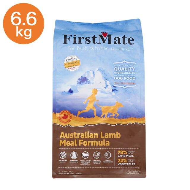 First Mate(ファーストメイト) オーストラリアンラム 6.6kg ドッグフード 犬用 ペット用品