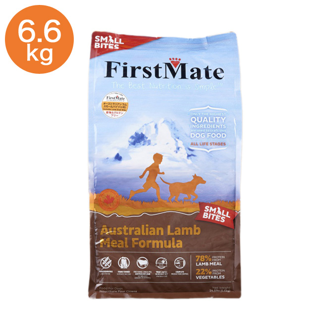 First Mate(ファーストメイト) オーストラリアンラム スモールバイツ(小粒) 6.6kg ドッグフード 犬用 ペット用品