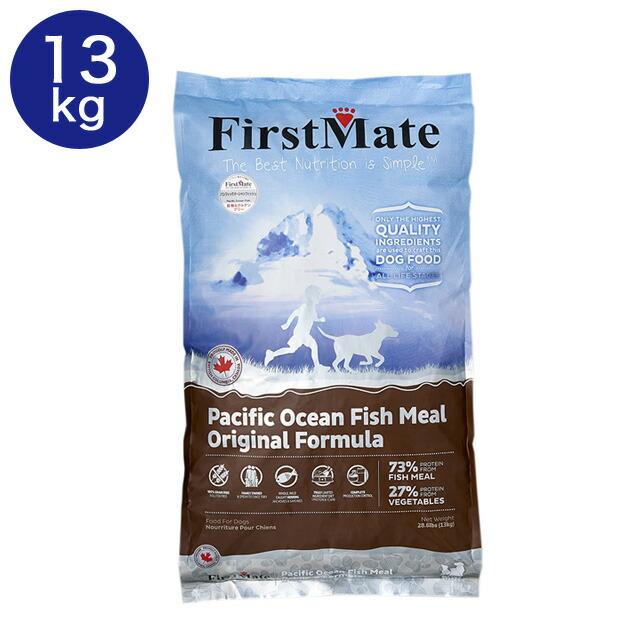 First Mate(ファーストメイト) パシフィックオーシャンフィッシュ 13kg ドッグフード 犬用 ペット用品