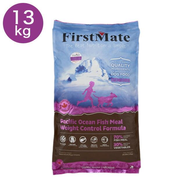 First Mate(ファーストメイト) パシフィックオーシャンフィッシュ ウエイトコントロール シニア 13kg ドッグフード 犬用 ペット用品