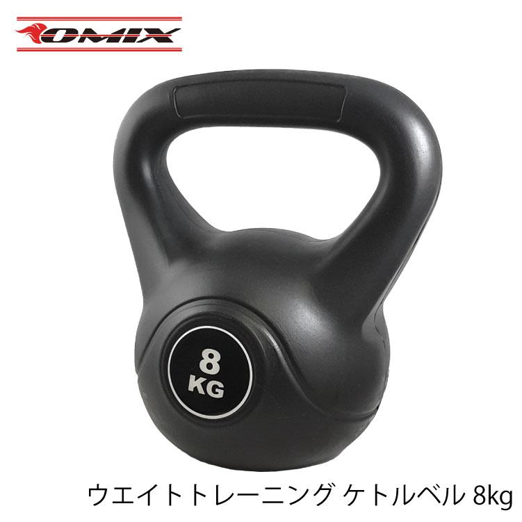 ケトルベル 8kg ケトルダンベル トレーニング 器具 ウエイトトレーニング 体幹トレーニング インナーマッスル