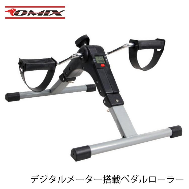 【送料無料】フィットネスバイク ペダルローラー 寝ながらエクササイズ デジタルメーター搭載