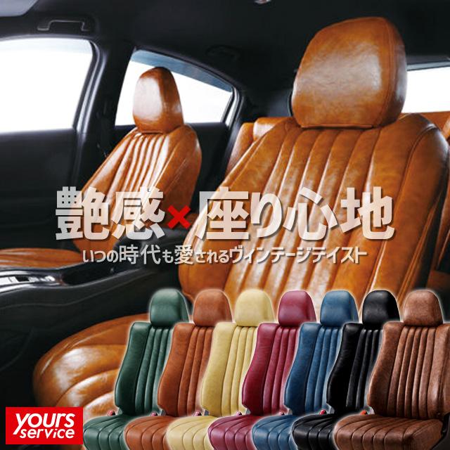 使い勝手の良い ベレッツァ ヴィンテージスタイル(バーティカルライン) シートカバー トヨタ ハイエースバン(100系) 多彩なヴィンテージカラーとふかふかな座り心地 5色【hiacevan はいえーすばん】, アクセサリーCoralBlue 0a3bc691