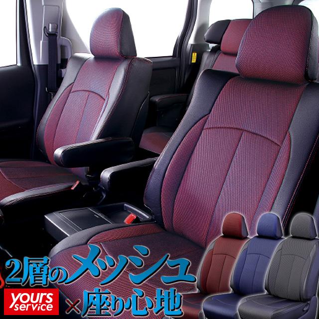 イレブン CLAZZIO シートカバー クラッツィオクロス トヨタ ライズ ブラック×レッド/ブラック×ブルー/ブラック×ホワイト