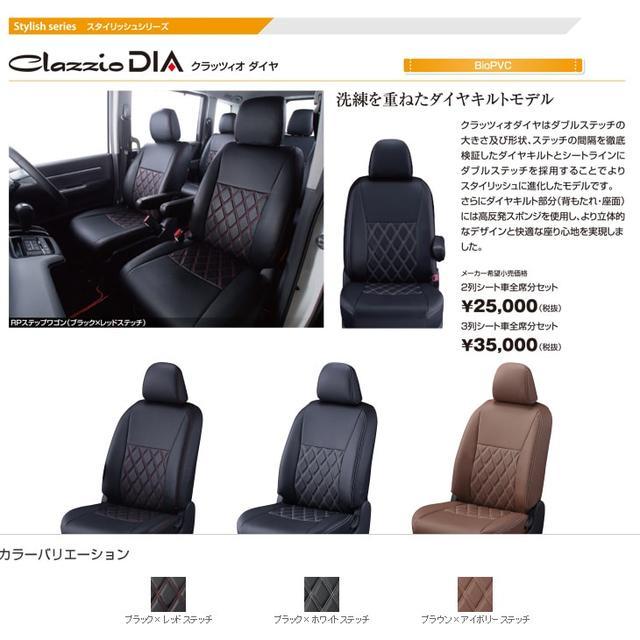2 WHITE Headrest Covers for SUZUKI Head Rest cover