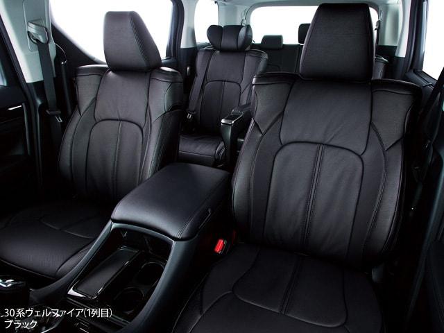 CLAZZIO高級ミニバン用本革シートカバー装着例ブラック